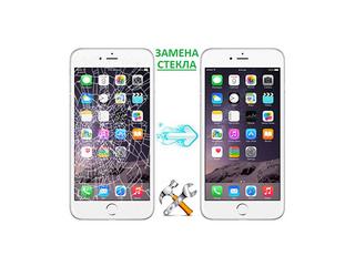Преимущества замены стекла iPhone в сервисе