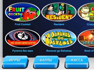 Азартная игра на игровых автоматах в интернет казино Gaminatorslots