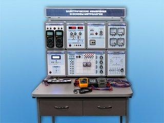 Электротехнические измерения на промышленных, жилых и общественных объектах