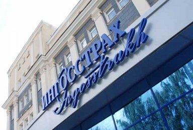 «Ингосстрах» вышел из капитала группы ГАЗ