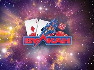 Увлекательные игры для каждого желающего на страницах казино Вулкан Старс