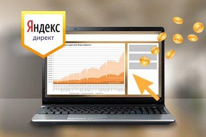 «Яндекс» будет использовать «Директ» для продажи наружной рекламы