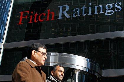 Российским банкам под силу преодолеть санкционное давление — Fitch
