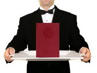Как сделать диплом и при этом не слишком напрягаться?