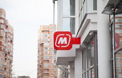 Точки продаж «Магнита» могут появиться в почтовых отделениях