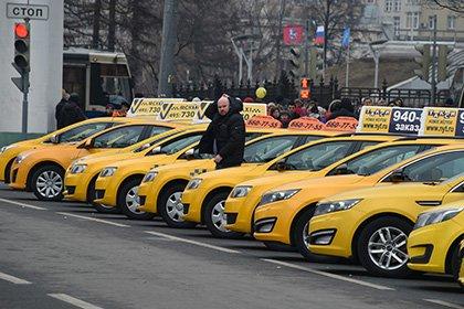 В Москве начал работать таксомоторный маркетплейс Guru.Taxi
