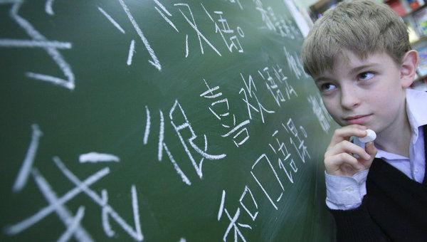 Обучение детей китайскому языку: советы родителям