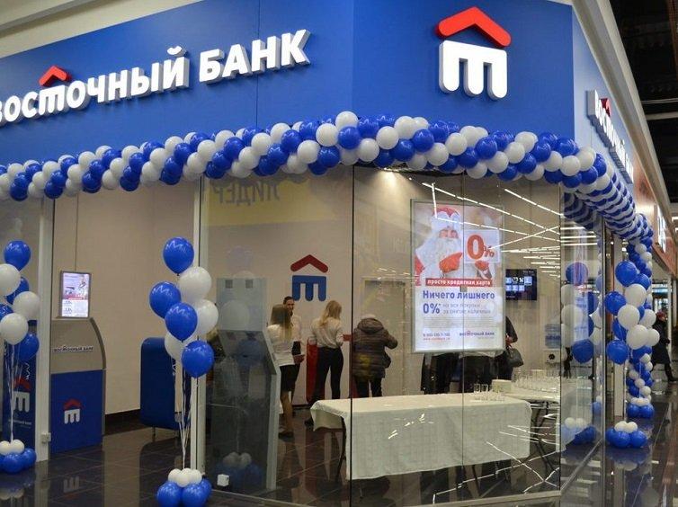 Банк «Восточный» создает собственную УК