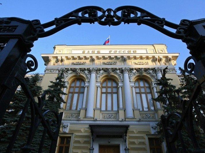 ЦБ пытается помочь банкам, обслуживающим компании под санкциями