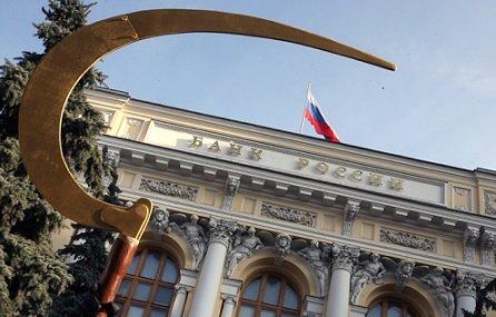 На российском рынке осталось меньше 500 банков