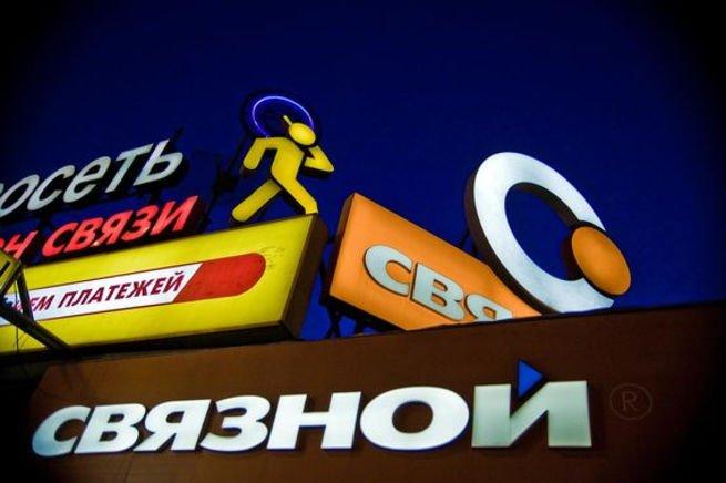 Акционеры объединят «Связной» и «Евросеть»