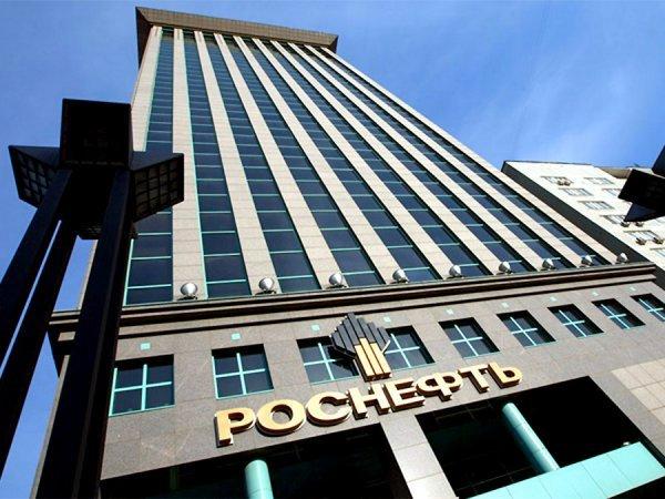 «Роснефть» анонсировала buy-back