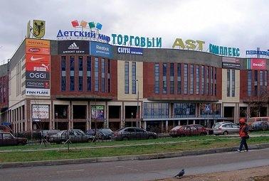 ТЦ Исмаилова достался банку «Авангард»