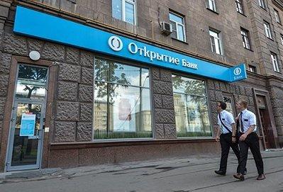 Оздоровление банков позволило предотвратить потерю 2,6 трлн рублей — Центробанк