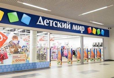 «Детский мир» планирует выйти на рынок Беларуси