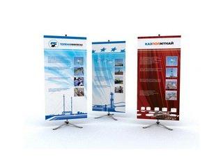 Мобильные выставочные стенды