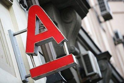 «Альфа-Групп» планирует выставить «Росводоканал» на торги