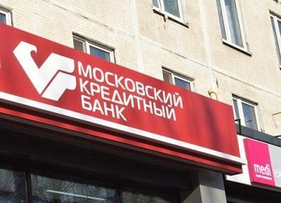 МКБ рискует оказаться под санкциями из-за кредитования «Роснефти» — Bloomberg