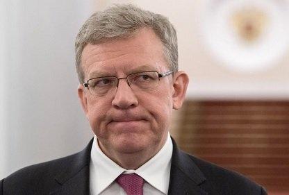А. Кудрину предложили возглавить Счетную палату