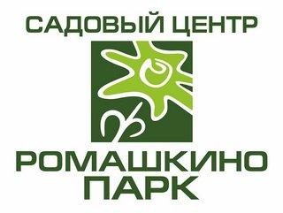 Садовый центр «Ромашкино»