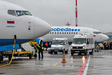 «Победа» отказалась от обслуживания рейса Москва — Бордо