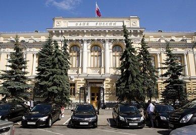 Регулятор рекомендовал банкам отказаться от продажи физлицам рискованных облигаций