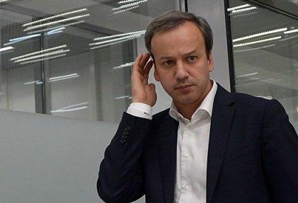 Дворкович может войти в состав совета директоров РЖД