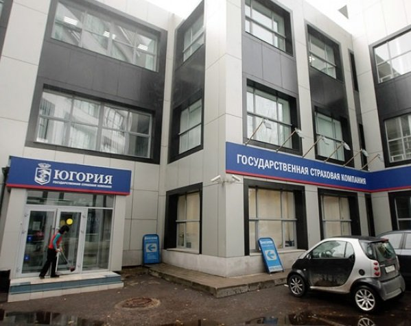 Владелец «МКБ» собирается приобрести «Югорию»