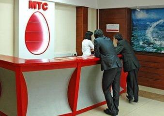 МТС использовала блокчейн-платформу для размещения коммерческих облигаций