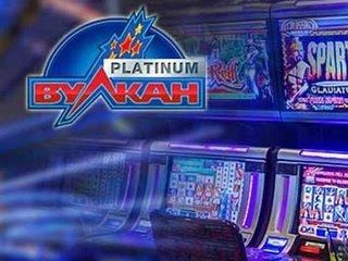 Вулкан Платинум – продолжение знаменитого казино Вулкан