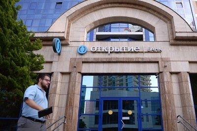 ОНФ обратился к ЦБ с просьбой объяснить «квартирник» «Открытия»