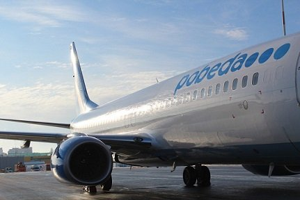 Стоимость авиационной компании «Победа» оценена в 600 млн USD