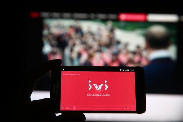 «ivi» покажет телеканалы