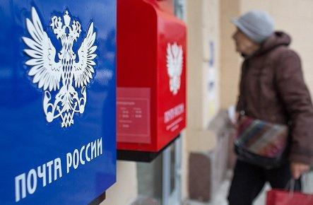 Первые магазины «Магнита» в почтовых отделениях откроются в июне