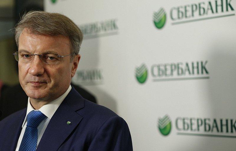 Увольнение аналитиков «Sberbank CIB» повлияет на весь рынок