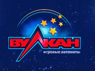 Самое интересное онлайн-казино - официальный сайт Vulkan 24