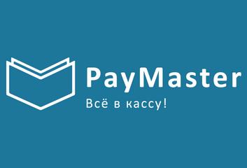 PayMaster - лучший платежный агрегатор