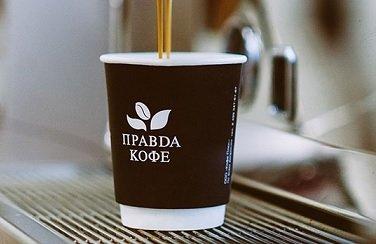 Столичная сеть «Правда Кофе» начала работать в регионах