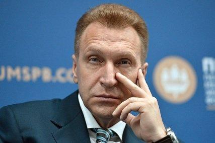Шувалов решил уволить каждого второго сотрудника ВЭБа