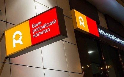 «Российский капитал» неспособен поддерживать непрерывную деятельность — E&Y