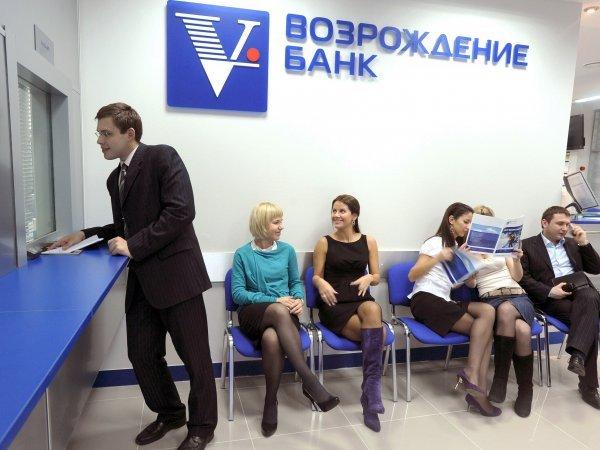 Андрей Костин подтвердил намерение «ВТБ» приобрести «Возрождение»