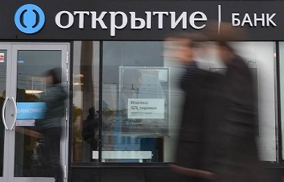 «Открытие» не может судиться с Б. Минцем в России — Высокий суд Англии