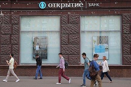 «ФК Открытие» войдет в капитал ФНА