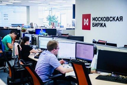 Московская биржа анонсировала создание инфраструктуры для проведения ICO