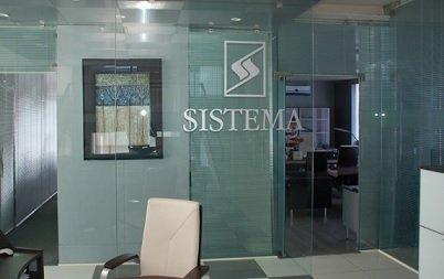 Сын Евтушенкова получил часть акций «Системы»