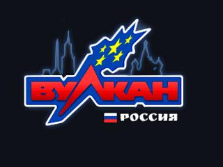 Почему выбирают геймеры официальный сайт Вулкан Россия?