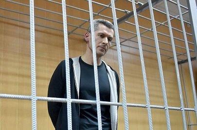 Акции 13 компаний из группы «Сумма» арестованы в рамках дела Магомедова