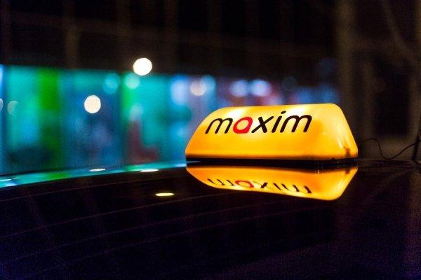 Такси «Максим» поработает в Индонезии