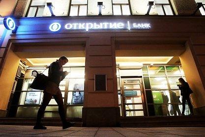 Непрофильные активы «ФК Открытие» будут выделены в спецбанк