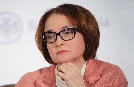 В Центробанке прокомментировали сокращение вложений РФ в госдолг США